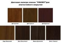 Палитра цветов пленок Vinorit для влагостойкого покрытия